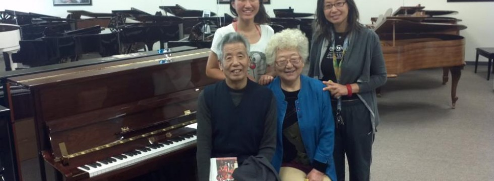Wang Family at Piano Megastore